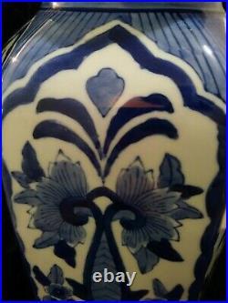 BIG Antique Japanese Blue & White Imari Porcelain Vase HAND-PAINTING Beautiful
