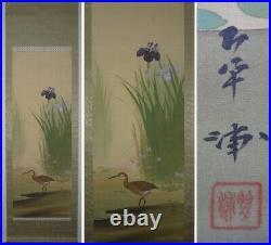 Bird JAPANESE PAINTING KAKEJIKU HANGING SCROLL IRIS ANTIQUE FROM JAPAN e527