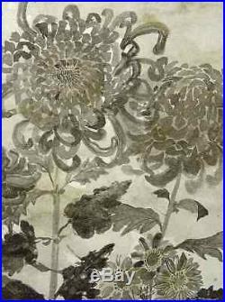 CHRYSANTHEMUM JAPANESE PAINTING HANGING SCROLL VINTAGE ART JAPAN KAKEJIKU c992