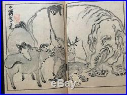China Japan Literati painting collection with Guide Woodblock print book