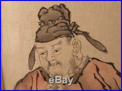 Chinese Or Japanese Watercolor Painting
