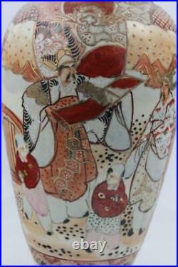 Circa 1900-1910 Japanese Satsuma Pottery Vase Hand Painted 32cm High