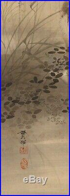 DEER JAPANESE PAINTING HANGING SCROLL Antique OLD Moon FROM Japan KAKEJIKU d785