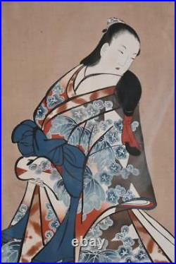 Early 18th Century School Of Kaigetsudo Ando Woodblock Print Rosewood Frame Fab