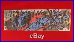 En0758jjFk American Hand Painting Clifton Karhu DRAGON