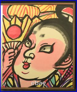 FUROSAKI BYOBU Japanese Folding screen 2 panels / TSUGARU Kite Painting V182