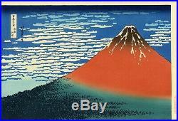 Famous HOKUSAI Japanese woodblock print RED FUJI from Thirty-views of Fuji