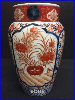 Fine Antique 19th Century Japanese Imari Hand Painted Vase