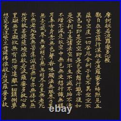 HANGING SCROLL JAPANESE Buddhist PAINTING FROM JAPAN BUDDHA Vintage ART 114q