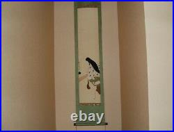 HANGING SCROLL JAPANESE PAINTING FROM JAPAN BEAUTY WOMAN LADY Kimono ART d579