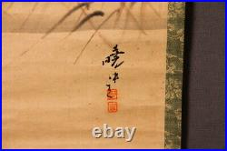 HANGING SCROLL JAPANESE PAINTING JAPAN Anthropomorphic Fox ANTIQUE MOON e558