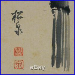 HANGING SCROLL JAPANESE PAINTING JAPAN BAMBOO BIRD ANTIQUE VINTAGE ORIGINAL 796i