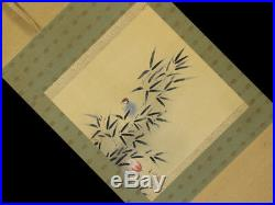 HANGING SCROLL JAPANESE PAINTING JAPAN BAMBOO SPARROW ORIGINAL VINTAGE ART 371i