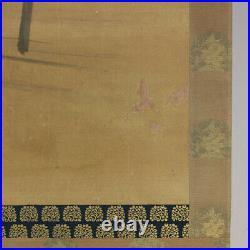 HANGING SCROLL JAPANESE PAINTING JAPAN CRANE ANTIQUE VINTAGE ORIGINAL ART 455n