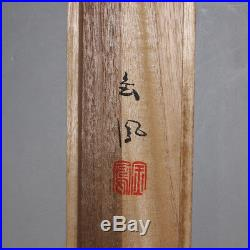 HANGING SCROLL JAPANESE PAINTING JAPAN CRANE ORIGINAL ANTIQUE VINTAGE ART 361i