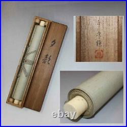 HANGING SCROLL JAPANESE PAINTING JAPAN FLOWER PLANT ORIGINAL ANTIQUE ART 904i