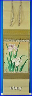 HANGING SCROLL JAPANESE PAINTING JAPAN IRIS VINTAGE PICTURE OLD e444