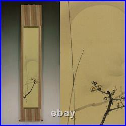 HANGING SCROLL JAPANESE PAINTING JAPAN PLUM MOON ORIGINAL PICTURE ANTIQUE 338n