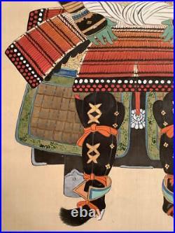 HANGING SCROLL JAPANESE PAINTING JAPAN SAMURAI Armor Old Antique ART e310