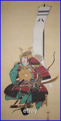 HANGING SCROLL JAPANESE PAINTING JAPAN SAMURAI Armor Old Antique ART e490