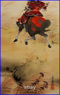 HANGING SCROLL JAPANESE PAINTING JAPAN SAMURAI BUSHI Cavalry VINTAHORSE ART 915p