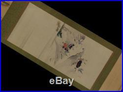 HANGING SCROLL JAPANESE PAINTING JAPAN SAMURAI BUSHI ORIGINAL ANTIQUE ART 472i