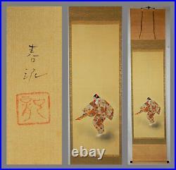 HANGING SCROLL JAPANESE PAINTING Original JAPAN Kyogen Noh Kabuki Nakamura e474