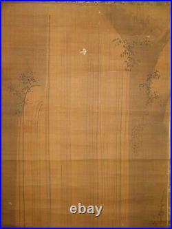 HANGING SCROLL KAKEJIKU / Waterfall with Plum Blossom by Buncho Tani #886