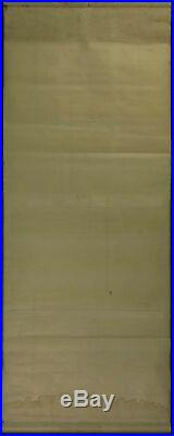 HERON EGRET JAPANESE PAINTING HANGING SCROLL ANTIQUE From Japan Old 784m