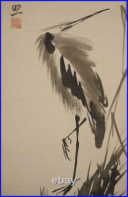 HERON EGRET JAPANESE PAINTING HANGING SCROLL ANTIQUE From Japan Old Art e257