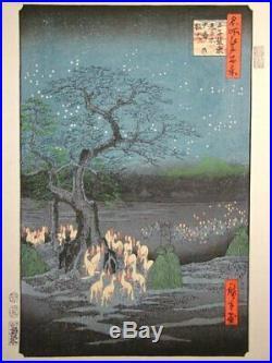 HIROSHIGE JAPANESE WOODBLOCK PRINT Fox Fires Oji Shozoku Omisoka no kitsunebi