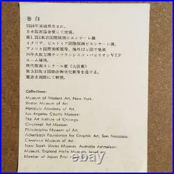Haku Maki Japanese Original woodblock prints Poem painting design
