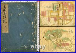 Hand Drawn Castle MAP Book Many Picture 19th Century Japanese Original Antique