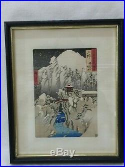 Hiroshige Japanese woodblock print, Mt. Haruna in Kozuke Province, Framed