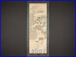 Hp041 Japanese hanging scroll KAKEJIKU Yoshimura Horyu Monky & Lantern in Snow