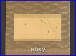 Hp055 Japanese hanging scroll KAKEJIKU Watanabe Seitei Firefly