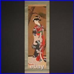 Hp185 Japanese hanging scroll KAKEJIKU Beauty Under Pine Tree by Takahashi Seibi