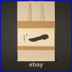 Hp207 Japanese hanging scroll KAKEJIKU Calligraphy by Kobayashi Taigen