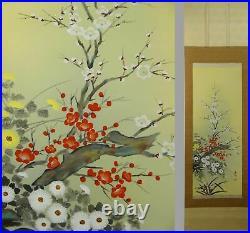 IK104 KAKEJIKU Plant Flower Hanging Scroll Japanese Art painting Nihonga Picture