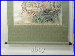 IK146 KAKEJIKU Hanging Scroll Japanese Chinese Asian Art painting Picture