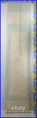 IK197 Daruma Doll ZEN KAKEJIKU Hanging Scroll Japanese Art painting Picture