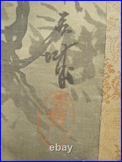 IK216 KAKEJIKU Landscape Hanging Scroll Japanese Art painting Nihonga Picture