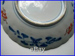 IMARI Antique Lobed Porcelain Charger Hand Painted Japan 19th Century