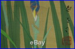 Iris Kakejiku Kakemono Roll-Up Japanese Hanging Scroll Japan Art Painting 4405