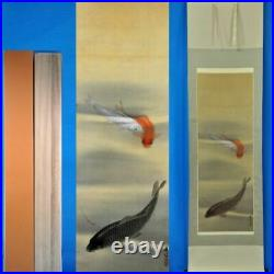 JAPANESE ART PAINTING CARP HANGING SCROLL OLD JAPAN ANTIQUE PICTURE ART e441