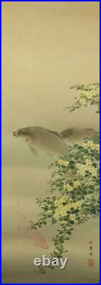 JAPANESE ART PAINTING CARP HANGING SCROLL OLD JAPAN VINTAGE PICTURE ART e576