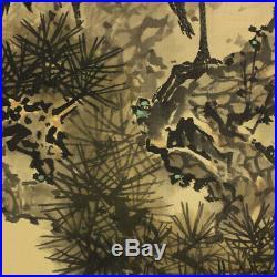 JAPANESE ART PAINTING CRANE HANGING SCROLL OLD PINE JAPAN ANTIQUE Art 100p