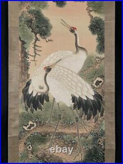 JAPANESE ART PAINTING CRANE HANGING SCROLL OLD PINE JAPAN ANTIQUE e420