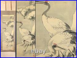 JAPANESE ART PAINTING CRANE HANGING SCROLL OLD Picture JAPAN Antique e229
