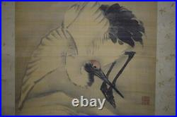 JAPANESE ART PAINTING CRANE HANGING SCROLL OLD Wave JAPAN ANTIQUE Original 485p
